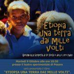 """9 Ottobre 2018 - Teatro Sperimentale di Pesaro - Presentazione libro """" ETIOPIA, UNA TERRA DAI MILLE VOLTI"""""""